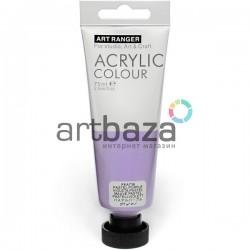 Краска акриловая художественная, Фиолетовая пастельная / Pastell Purple, 75 мл., Art Ranger