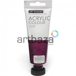 Краска акриловая художественная, Фиолетовая с глиттером / Glitter Purple, 75 мл., Art Ranger