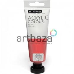 Краска акриловая художественная, Красная пастельная / Pastell Red, 75 мл., Art Ranger
