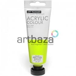 Краска акриловая художественная, Желтая неоновая / Neon Yellow, 75 мл., Art Ranger