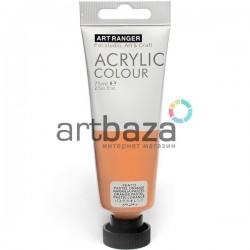 Краска акриловая художественная, Оранжевая пастельная / Pastell Orange, 75 мл., Art Ranger