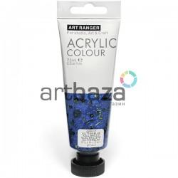 Краска акриловая художественная, Синяя с глиттером / Glitter Blue, 75 мл., Art Ranger