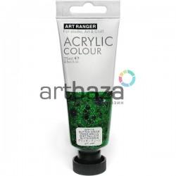 Краска акриловая художественная, Зеленая с глиттером / Glitter Green, 75 мл., Art Ranger
