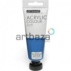 Краска акриловая художественная, Синяя перламутровая / Pearlescent Blue, 75 мл., Art Ranger