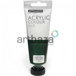 Краска акриловая художественная, Зеленая травяная / Grass Green, 75 мл., Art Ranger
