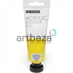 Краска акриловая художественная, Желтая бледная / Yellow Pale, 75 мл., Art Ranger