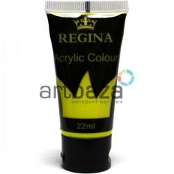 Краска художественная акриловая, Лимонная / Lemon Yellow, 22 мл., REGINA