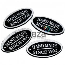"""Набор декоративных бирок (нашивок, лейбл) """"Hand Made"""" черных под кожу, 3.5 x 1.8 см., 4 штуки, REGINA"""