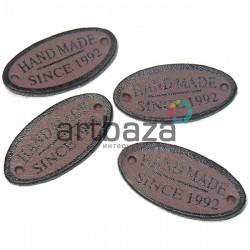 """Набор декоративных бирок (нашивок, лейбл) """"Hand Made"""" коричневых под кожу, 3.5 x 1.8 см., 4 штуки, REGINA"""