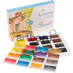 Набор акварельных красок в кюветах, 16 цветов, картонная коробка, Сонет, ЗХК Невская Палитра