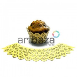 Ажурная накладка (формочка) для кексов, маффинов, капкейков с индивидуальным узором, золотая, 25 штук