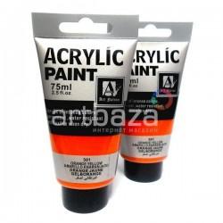 Краски акриловые художественные, Оранжево -желтый / Orange Yellow, 75 мл., Art Nation