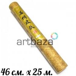 Рисовая бумага для каллиграфии и декупажа в тубусе, 46 см. x 25 м., CONDA