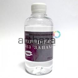 Растворитель без запаха (очищенная нефть), 250 мл., Kremer
