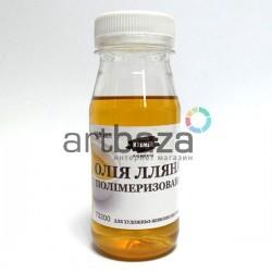 Льняное полимеризованное масло, 125 мл., Kremer | Материалы для масляной живописи купить в художественном магазине