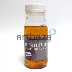 Льняной растворитель на основе льяного масла, терпентины и сиккатива, 125 мл., Kremer