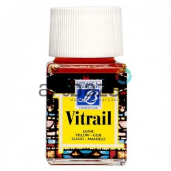 Витражная краска по стеклу и керамике, Желтая, 50 мл., 199, Vitrail Lefranc&Bourgeois