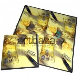 Салфетка для декупажа, 33 x 33 см., 20 штук, REGINA