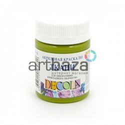 Краска акриловая по ткани, оливковая, 50 мл., DECOLA