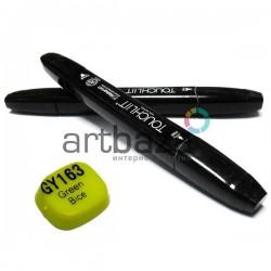 """Маркер - копик TouchLiit Twin Marker """"Black series"""", GY163 green bice, Maieart Art"""