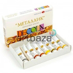 Набор акриловых красок, металлик, 8 цветов по 18 мл., Decola | Профессиональные акриловые краски для рисования купить в Украине