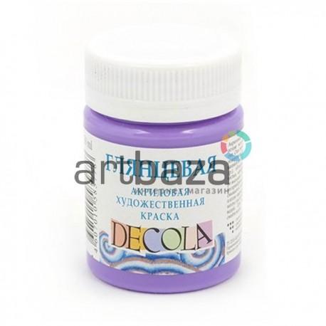 Краски глянцевые акриловые, фиолетовая светлая, 50 мл., Decola