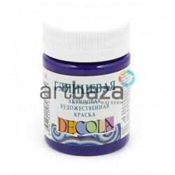 Краски глянцевые акриловые, фиолетовая темная, 50 мл., Decola
