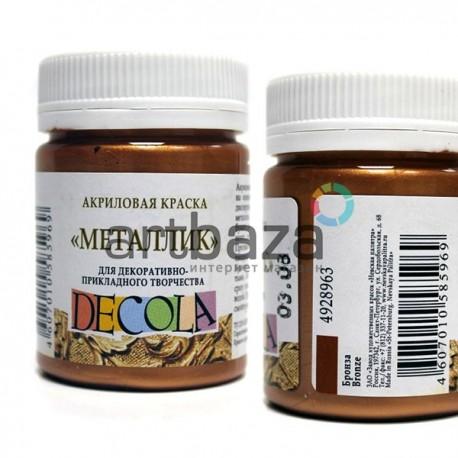 Краска акриловая металлик, бронза, 50 мл., Decola