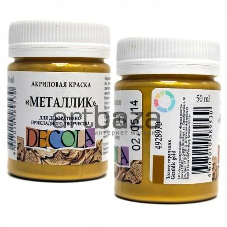 Краска акриловая металлик, золото геральдик, 50 мл., Decola