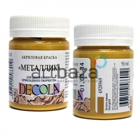 Краска акриловая металлик, золото инков, 50 мл., Decola