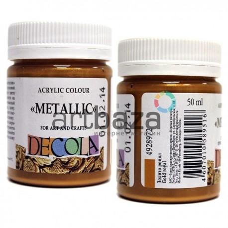 Краска акриловая металлик, золото ройял, 50 мл., Decola