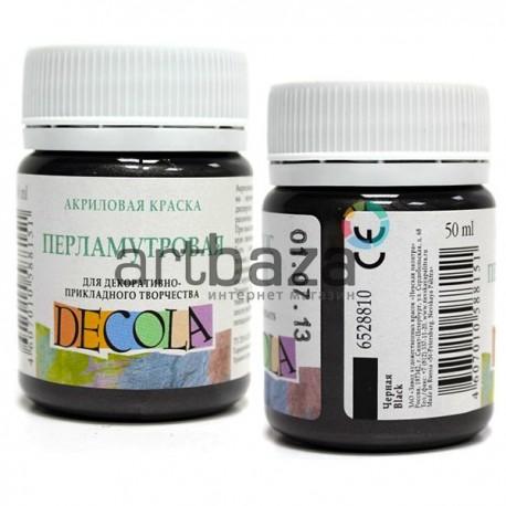 Краска акриловая перламутровая, черная, 50 мл., Decola