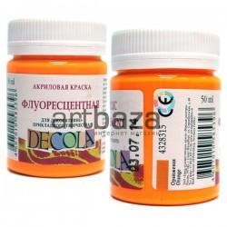 Краска акриловая флуоресцентная, оранжевая, 50 мл., Decola