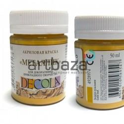 Краска акриловая металлик, золото сусальное, 50 мл., Decola