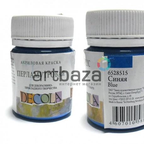 Краска акриловая перламутровая, синяя, 50 мл., Decola