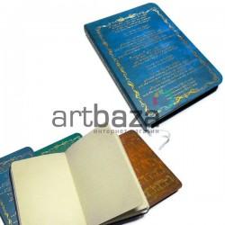 "Блокнот ""Soundtrack"" синий, 90 х 130 мм., 96 листов, YASAC"