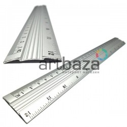 Линейка алюминиевая c двусторонней шкалой для паспарту, 30 см.