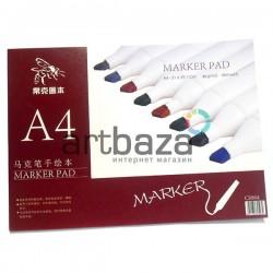 Альбом для маркеров MARKER PAD А4, 80 гр./м², 50 листов, склейка