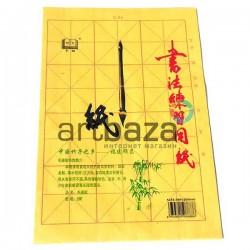 Пропись учебная для каллиграфии из бамбуковых волокон, А4+