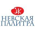 Вспомогательные материалы ЗХК Невская Палитра