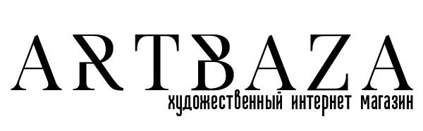 Артбаза - художественный магазин